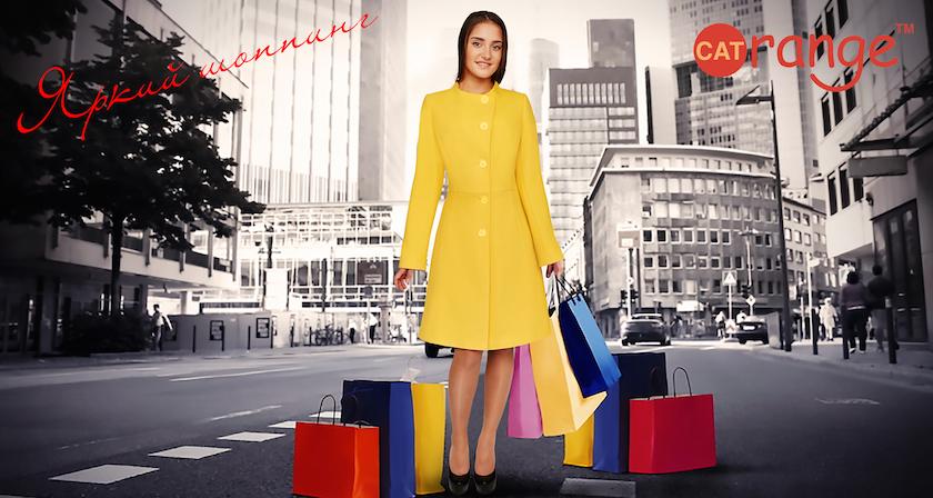 5c269cf95da5 Модное женское пальто 2017 - CAT ORANGE Интернет магазин женской ...