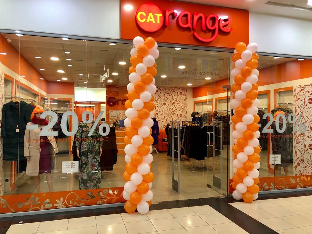 bc7b5afc34a Открытие нового магазина CAT ORANGE в Одессе - CAT ORANGE Интернет ...