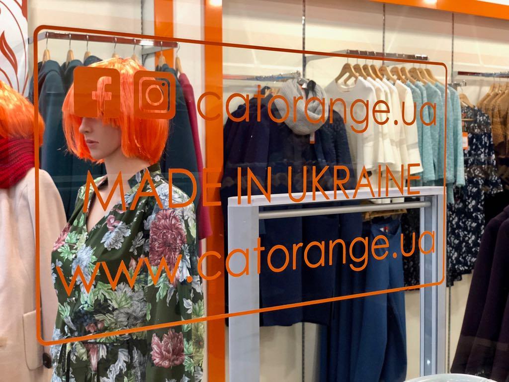 Відкриття нового магазину CAT ORANGE в Одесі - CAT ORANGE Інтернет ... 02bc8415845df