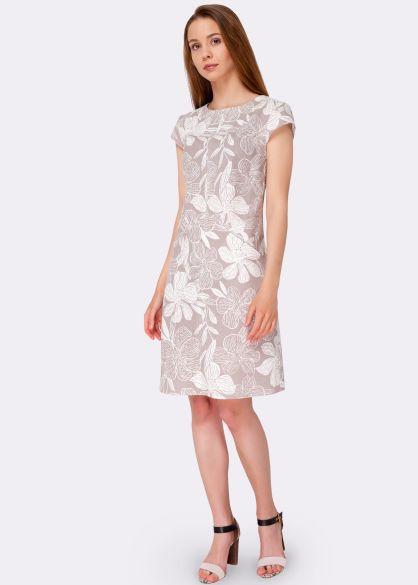 Сукня 5480 - CAT ORANGE Інтернет магазин жіночого одягу в Україні ... 1daa303c666ec