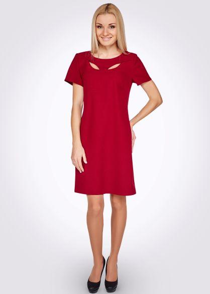 Платье 5351 - CAT ORANGE Интернет магазин женской одежды в Украине ... 815bca6c655