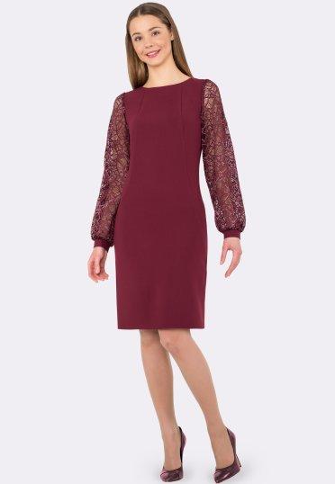 b937fa5977e Каталог одежды - Страница 4 - CAT ORANGE Интернет магазин женской ...