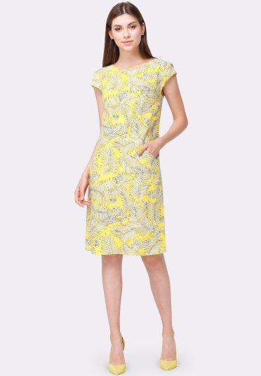 9a81d8b2ebe8ba CAT ORANGE Інтернет магазин жіночого одягу в Україні. Модний жіночий ...